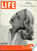 12 Jul 1948
