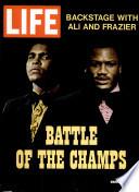 5 Mar 1971