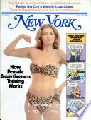 28 Jul 1975