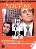 25 Sep 1995