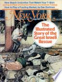 2 Aug 1976