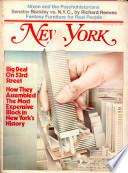 25 Feb 1974