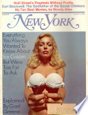 3 Aug 1970
