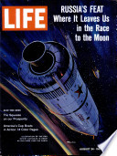 24 Aug 1962