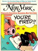 24 Aug 1970