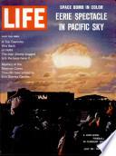 20 Jul 1962