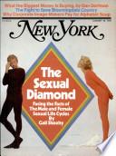 26 Jan 1976