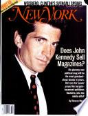 7 Aug 1995