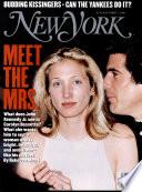7 Oct 1996