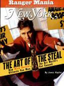 24 Jan 1994