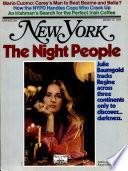 21 Mar 1977