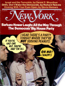 26 Jul 1976