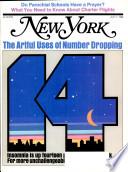 7 Jul 1969
