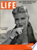 5 Nov 1951