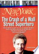 12 Jun 1995