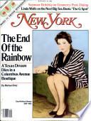 19 Jul 1982