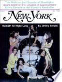 7 Apr 1969