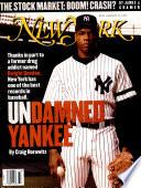12 Aug 1996